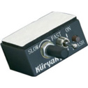 Kuryakyn Lizard Light Switch Controller