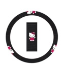 Plasticolor  Hello Kitty Core Steering Wheel Cover