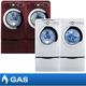 Costco - Daewoo Gas Steam Laundry Suite  4.5 CuFt Washer  7.3 CuFt Dryer  Smart Detergent System