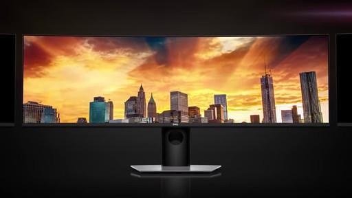 Dell UltraSharp 49 Curved Monitor U4919DW Walkthrough